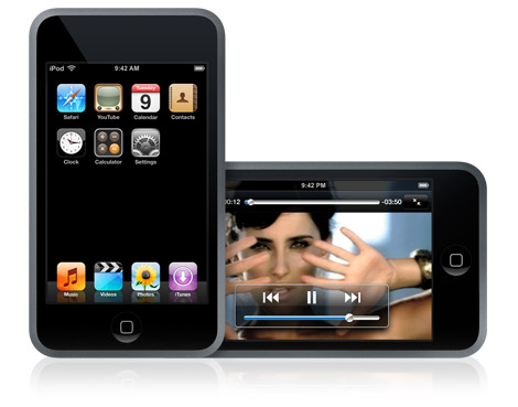 ipod_touch_real1.jpg